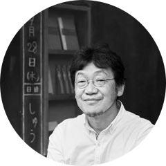 デザインディレクター 萩原 修
